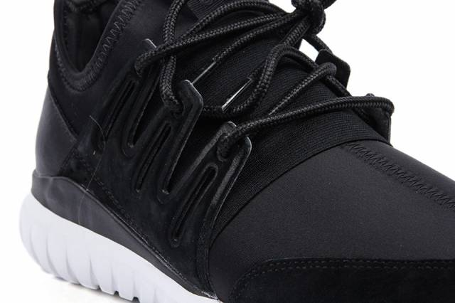 Adidas original tubular runner core black Bernaudeau Cycles