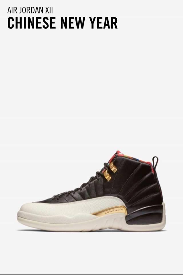 "fe06561a3a8de Air Jordan 12 ""CNY"" | Kixify Marketplace"