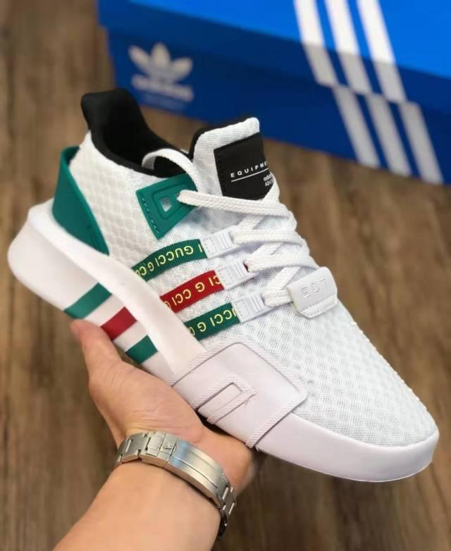 "satisfacción botella Acumulativo  Adidas Originals EQT ADV 93/17 Boost ""Trpil"