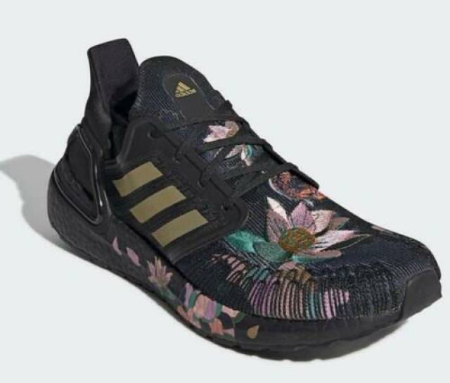 Adidas Ultra Boost 20 Chinese New Year Black (2020) Men...