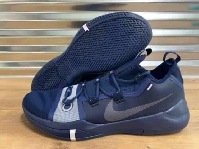 navy blue nike basketball shoes