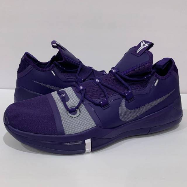 Nike Kobe A.D. Exodus TB Purple