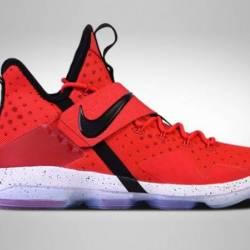 Nike lebron 14 red brick road ...