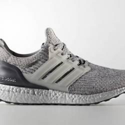 Adidas ultra boost 3.0 silver ...