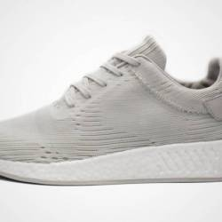 Adidas nmd r2 wings and horns