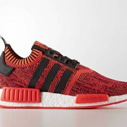 Adidas pk nmd r1 red apple 2.0...