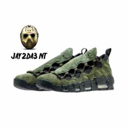 Nike air more money sequoia & ...