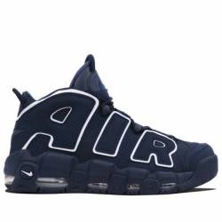 Nike air more uptempo 96 volca...
