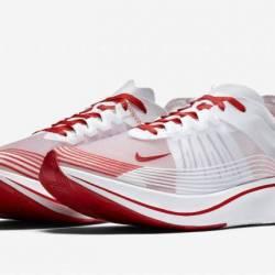 Nike zoom fly sp tokyo japan c...