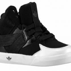 Adidas originals c-10 boys' to...