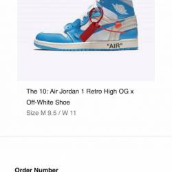 Nike x off white jordan 1 unc ...
