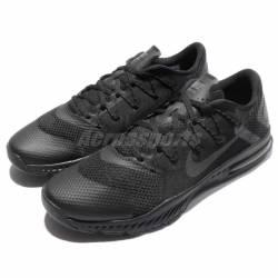 Nike zoom train complete tripl...