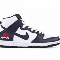 Nike sb zoom dunk high pro obs...