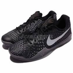 Nike mamba instinct ep kobe br...