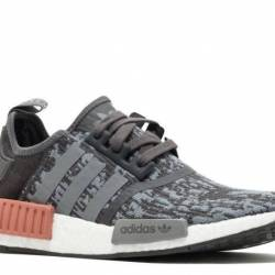 Nmd r1 - by9647 - size 10