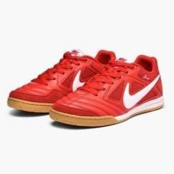 """Nike sb gato """"university red"""""""