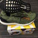 Adidas Ultra Boost Olive Uncaged bb3901
